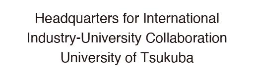 筑波大学 国際産学連携本部|OISO