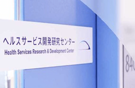 〈Area: Service〉 Project: Healthcare Quality  Assessment|OISO